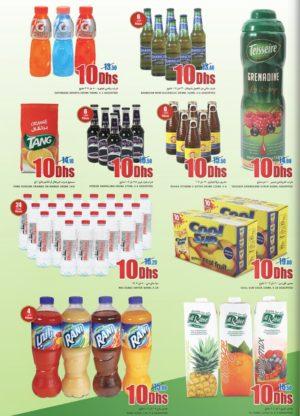 Assorted Beverages Offer