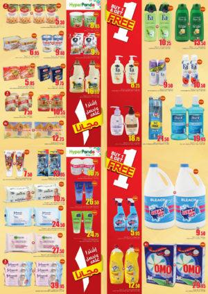 buy-get-one-hyperpanda-discount-sales-ae-2