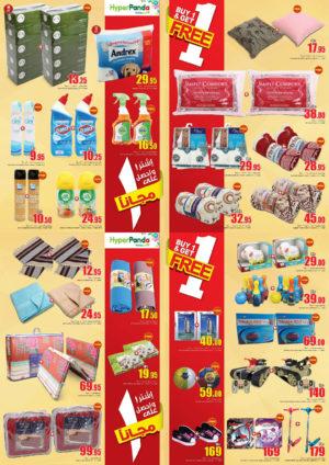 buy-get-one-hyperpanda-discount-sales-ae-3