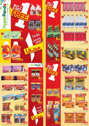 buy-get-one-hyperpanda-discount-sales-ae