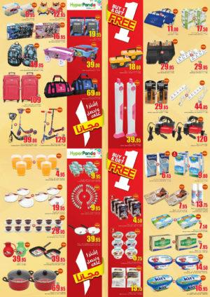 buy-get-one-hyperpanda-discount-sales-ae-4