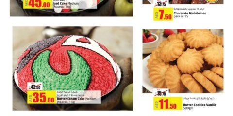 Special Designed Cakes