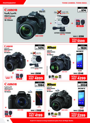 DSLR Camera Discount Offers