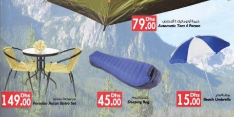 Camping Equipments