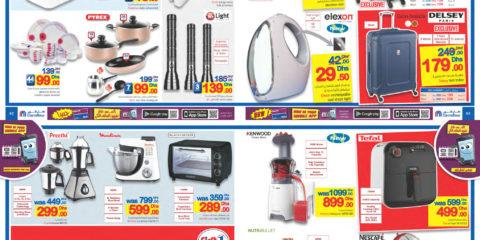 carrefour-super-discount-sales-ae-13