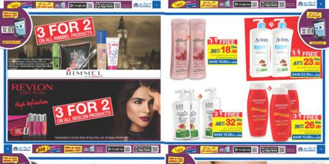 carrefour-super-discount-sales-ae-2