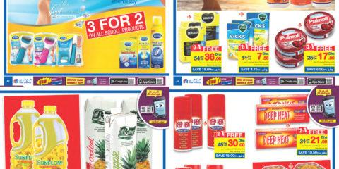 carrefour-super-discount-sales-ae-7