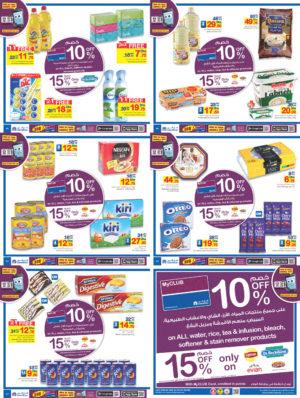 carrefour-super-discount-sales-ae-8