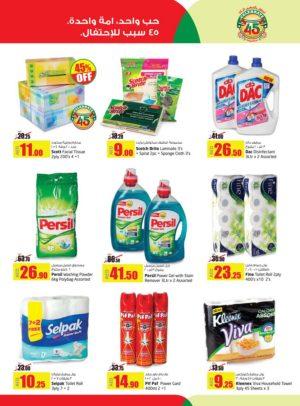 Cleaner & detergents