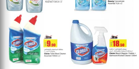 Detergents Offers