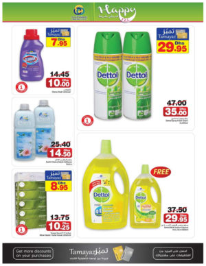 Assorted Cleaner & detergents Special Offer