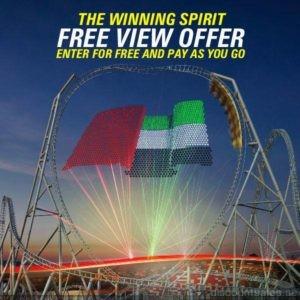 Winning Spirit Free View Offer