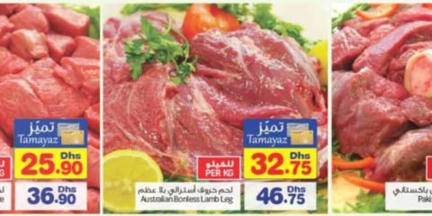 Fresh Meat Product Offers