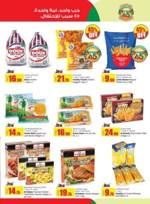 Frozen Foods Sale