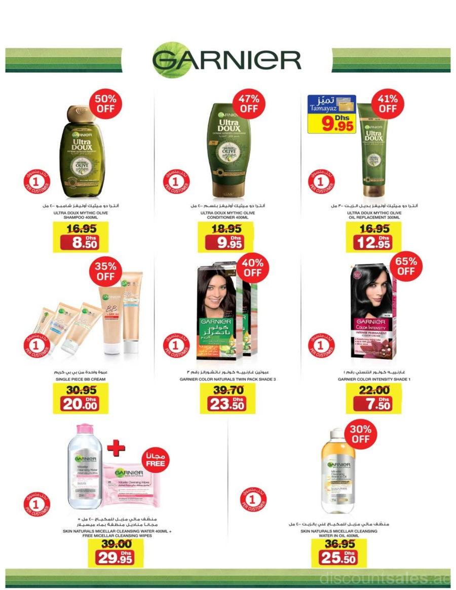 Garnier Beauty Products