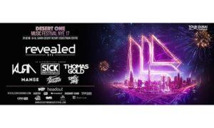 Desert One Music Festival-NYE 17