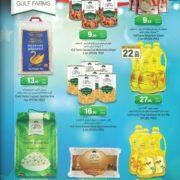 Gulf Farms Product