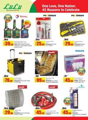 Hardware & car accessories