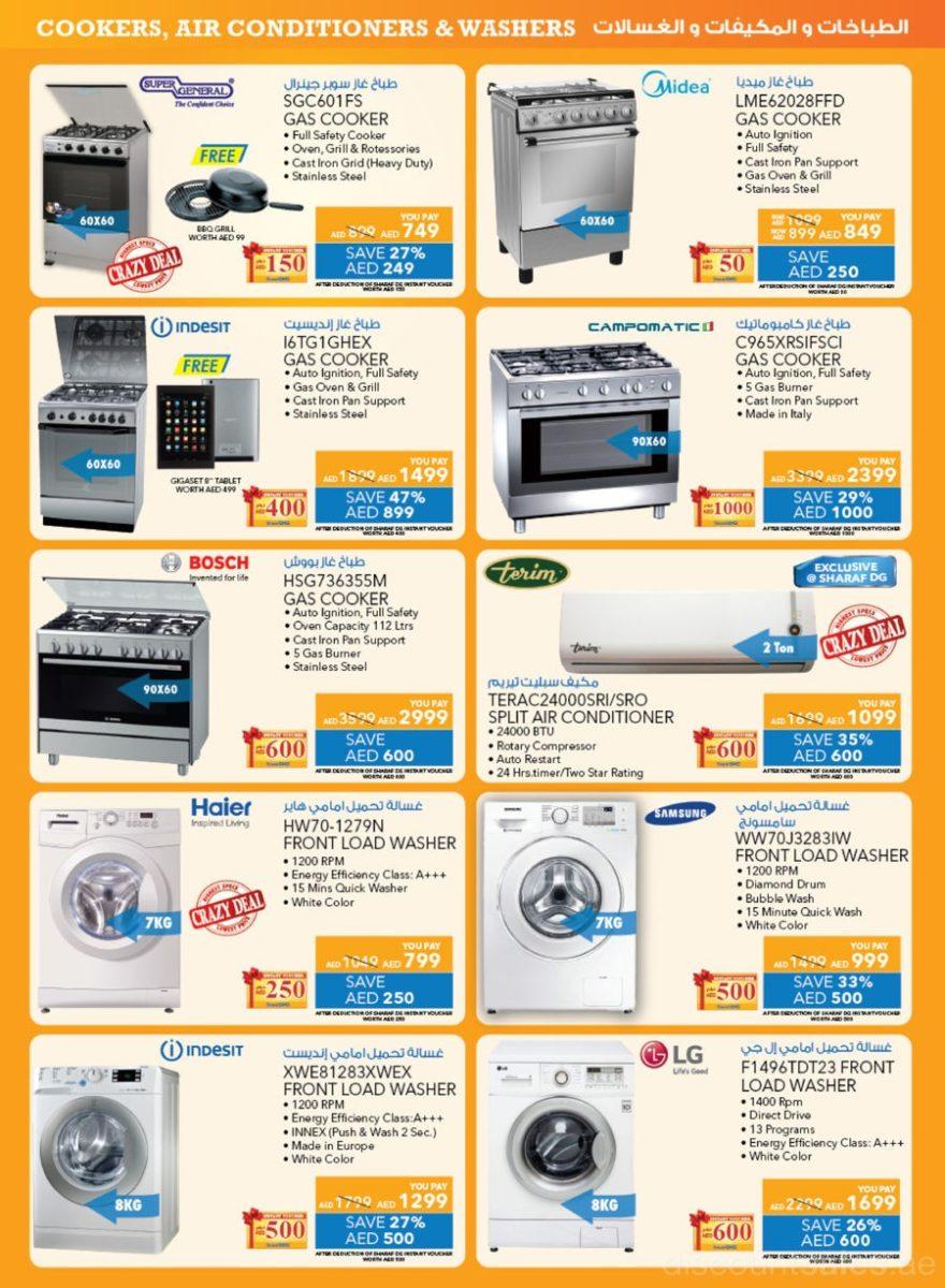 Appliances Discount Home Appliances Crazy Deals Sharaf Dg Discountsalesae