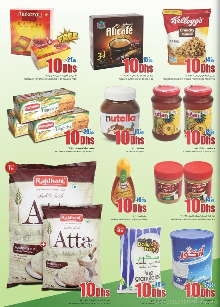 hyperpanda2-discount-sales-ae