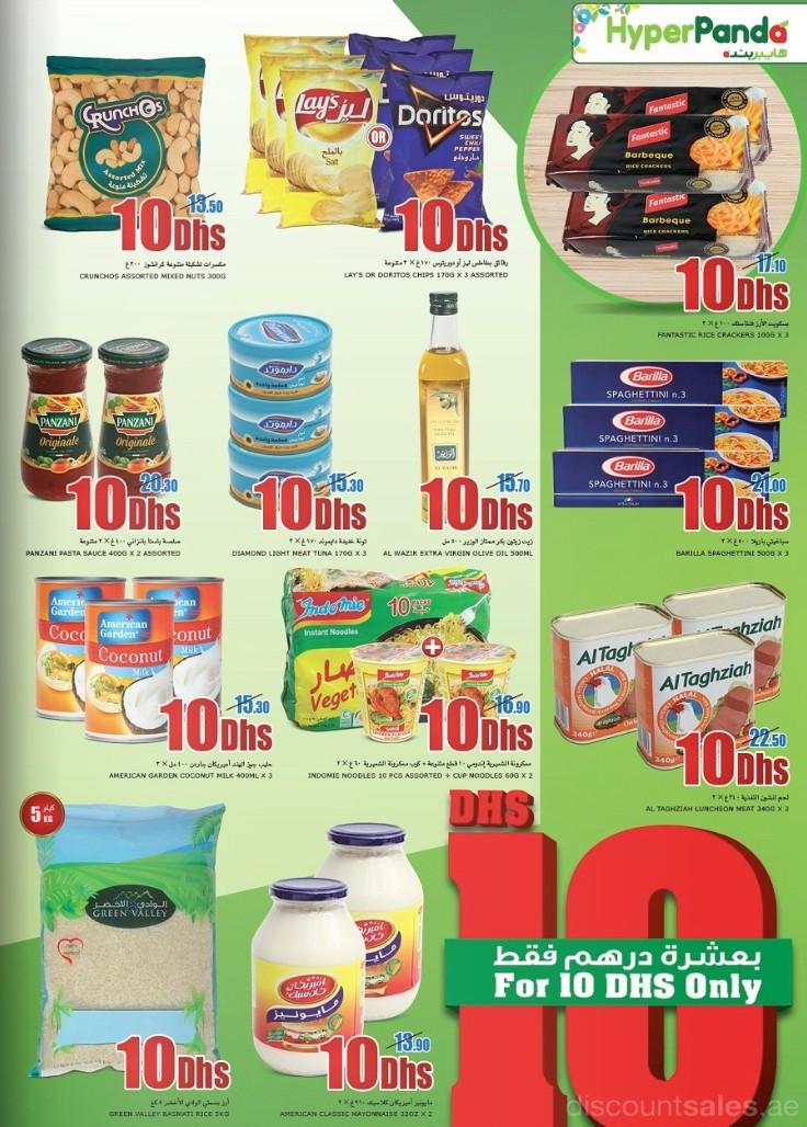 hyperpanda3-discount-sales-ae