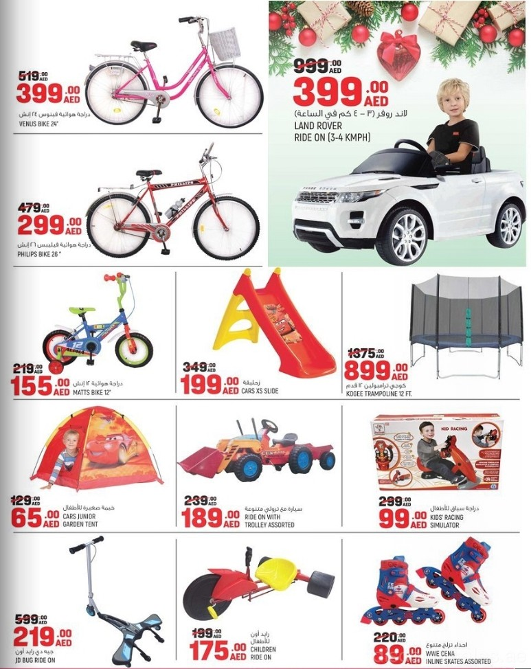 Shopping for cars online