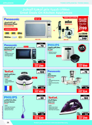 Kitchen Appliances Great Deals