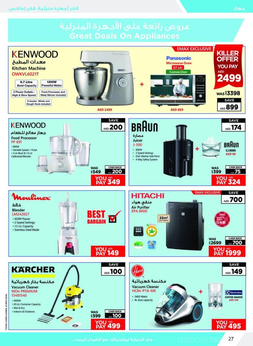 kitchen-appliances2-discount-sales-ae