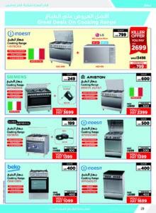 kitchen-appliances3-discount-sales-ae