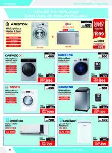 kitchen-appliances4-discount-sales-ae