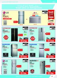 kitchen-appliances5-discount-sales-ae