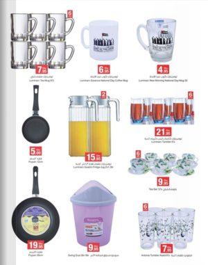 Kitchenwares Sale