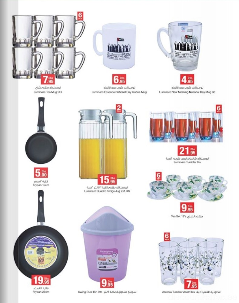 Kitchenwares Sale