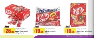 KitKat Chocolate