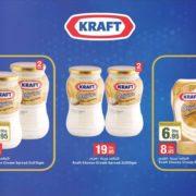Kraft Cheese Cream