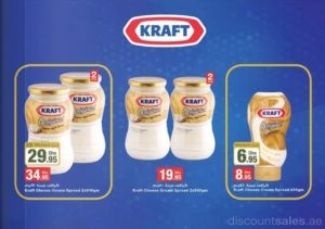 Kraft Cheese Cream