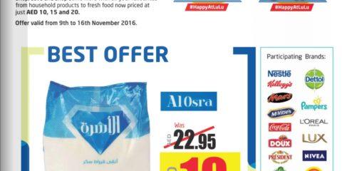 Lulu Best Offer Deals