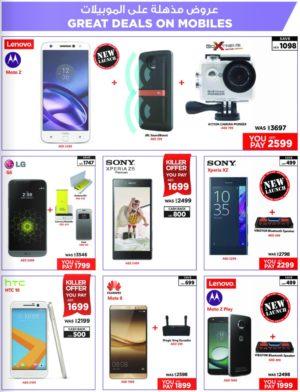 Mobile Phone Killer Offers