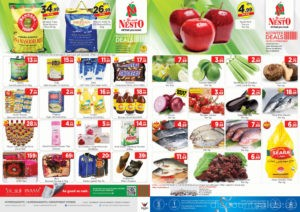 nesto-nov-2016-discount-sales-ae