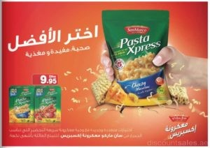 New Pasta Xpress Special Promo Offer