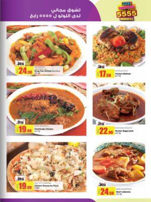 Foods Discount
