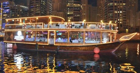 Marina Dhow Dinner Cruise