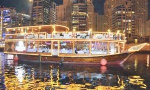 Dinner Cruise: Child AED 89