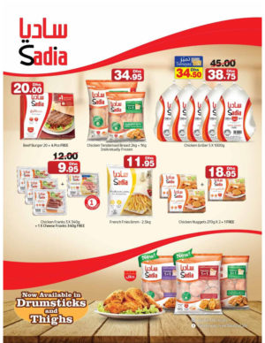 Sadia Chicken Products Discount Offers