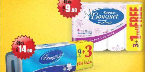 Sanita Bouquet Product