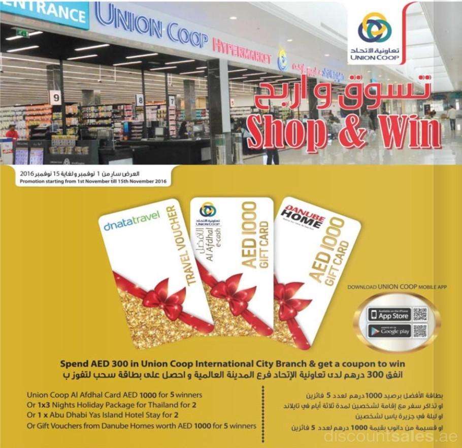 Shop & Win Offer