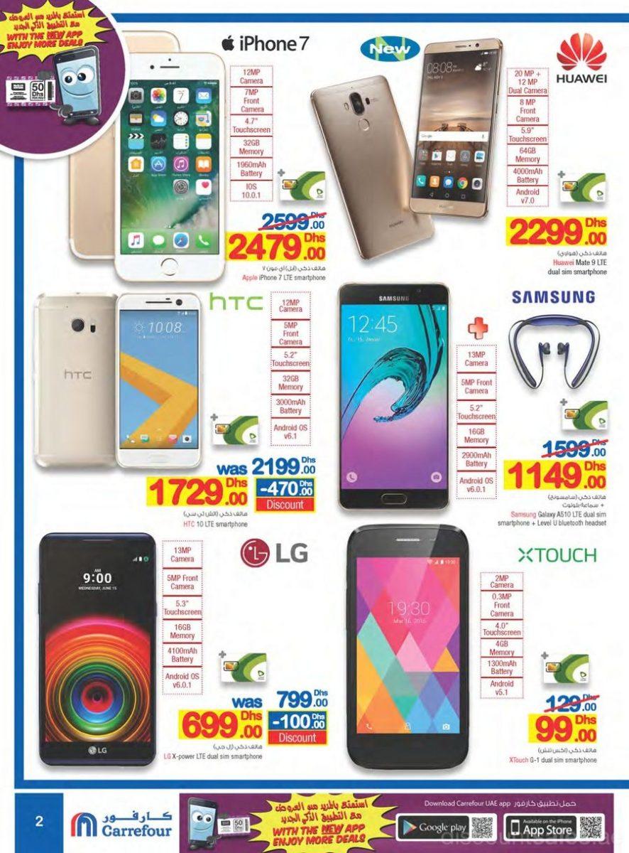 Online mobile deals in uae