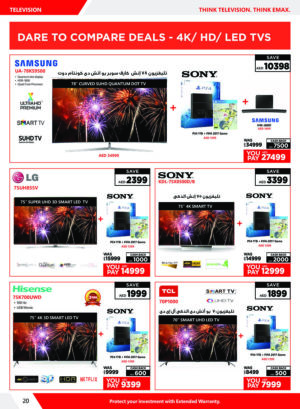 Television Exclusive Offers