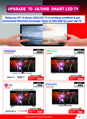 Television Upgrade Offers