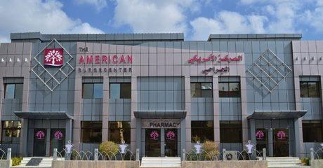 The American Surgecenter